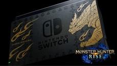 《魔物獵人 崛起》特別版 Nintendo Switch 主機及手把亮相