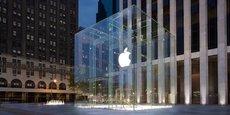 蘋果Siri要開口說台語了? Apple徵才流利台語工程師!!