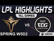 V5 vs EDG 2021 LPL春季賽Highlights