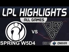 IG vs OMG 團戰TP神包夾 2021 LPL春季賽Highlights