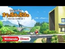 《蠟筆小新 我和博士的暑假 今夏~無盡的七日之旅~》預計今年夏天於 Nintendo Switch 上推出。