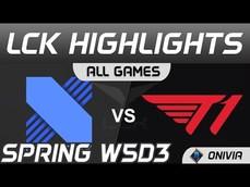 DRX vs T1 Faker超猛神推完美0換5 2021 LCK春季賽Highlights