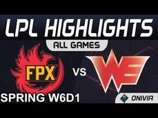 FPX vs WE 吶兒致命被抓掉節奏 烏迪爾出疊書 2021 LPL春季賽Highlights