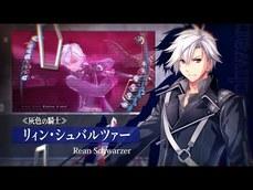 《英雄傳說 閃之軌跡 4》Switch版本 遊戲介紹影片公開