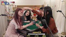 【辣個誰】搞笑片段 陣容:凱琪、鳳梨妹、虧皮、豆豆 ...