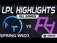 TT vs RA FoFo阿祈爾神推收尾 2021 LPL春季賽Highlights