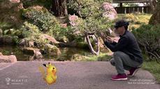 利用AR讓寶可夢對戰...寶可夢GO XMicrosoft 合作