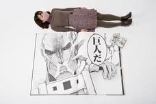艾倫巨人化能閱讀的漫畫要出品了