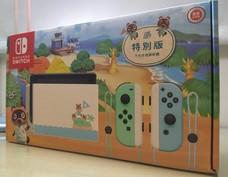 【鬥幣商城】桐哥的「動森特別版 Switch 主機」開箱 !
