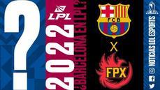 巴薩將合作FPX組建戰隊參加2022年LPL聯賽??