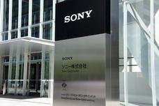 SONY日本工作室重組 許多大作老將陸續離開