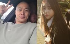 韓國百萬Youtuber實況中  開價400萬要正妹實況主陪睡 遭網友撻伐,反嗆網友:煩死了,我是受害者!