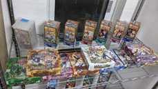 日本人妻不滿老公外遇,將丈夫所有未開封的遊戲王卡以1日元的價格放上了拍賣網站!?