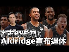 NBA宇宙網破滅六星無法合體
