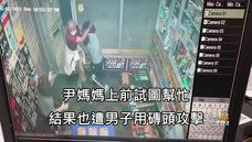 兩位亞裔婦人遭黑人男子拿磚塊無故攻擊重傷,引起公憤