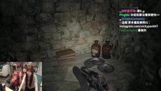鳳梨妹玩惡靈古堡8 被嚇到 其他人被鳳梨妹叫聲嚇到 ...
