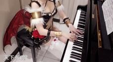 """最和諧的Pan Piano也乳滑了? 代言成人手遊被小粉紅""""課金""""抵制?"""