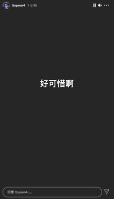 Maple IG :好可惜啊 、Kaiwing IG:阿,好多很後悔的決策
