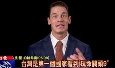 《玩命關頭9》男星稱「台灣是國家」!今微博道歉:我愛中國