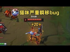 悠咪嚴重bug 讓玩家不知不覺被系統封號