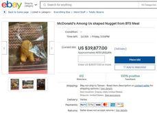 外型 神似《Among Us》的雞塊,競標金額達110 萬元台幣