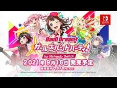 Switch版《BanG Dream!少女樂團派對!》PV公開