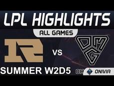 RNG vs OMG GALA封神回國首場戰役 走A怪覺醒13殺暴打老東家 2021 LPL夏季賽Highlights