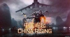 Origin平台限時免費《戰地風雲4》中國崛起DLC