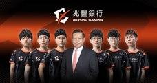 兆豐銀行宣布正式冠名贊助BYG 全新「兆豐銀行Beyond  ...