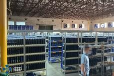 原來真的可以? 烏克蘭破獲加密貨幣礦場用3800台 PS4 竊電挖礦