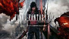 《Final Fantasy16》劇本與配音幾近完工,但無緣2021東京電玩展