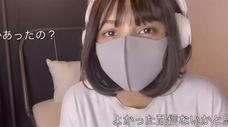 日本正妹Youtuber扮口罩殺手嚇壞粉絲