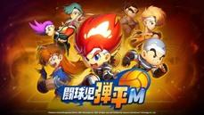 回合制躲避球 RPG《鬥球兒彈平 M》繁中版發行確定 經典火焰球再現!