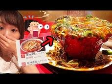 RYU去吃日本的酸辣湯面,上菜後跟圖片完全不同