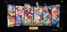 因遊戲工程師揭露抽獎機制等資訊 「台灣線上遊戲轉蛋法推動」提案附議人數大幅提升