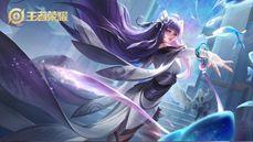 網路遊戲遭中國官媒喻新型毒品 《王者榮耀》成眾矢之的