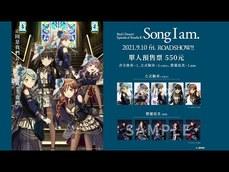 《BanG Dream!Episode of Roselia II Song I am》宣布 9 月在台上映