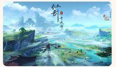 中國手遊透露正開發《仙劍奇俠傳》IP 新作開放世界 RPG 《代號:世界》
