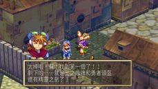 《冒險奇譚 HD 合輯》官方中文版將於 Nintendo Switch 平台上市