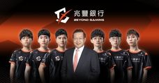《英雄聯盟》BYG 進世界大賽,兆豐銀行 LOGO 登上國際舞台
