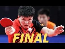 中國全運會男團桌球 馬龍 vs 樊振東  對戰精華