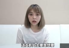 龍龍拍片再度澄清老K事件 : 要道歉多難?