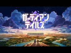像素動作冒險 RPG《守望傳說》於日本推出 收集個性豐富的英雄挑戰不同世界