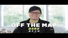 BeBe選手之路:選擇造就了我的人生