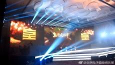 皇族五周年慶典花絮照片