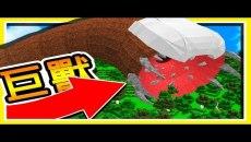 Minecraft 巨獸模組—泰坦沙漠巨蟲