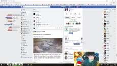 小建滑臉書 右上角被觀眾抓包?!!
