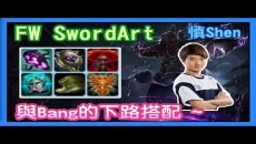 蛇蛇精華 用慎SUP SKT Bang