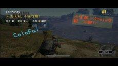 PUBG (Solo) 13 kills #1