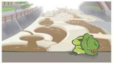 終於來了!《旅行青蛙》將會更新加入「中文版」更新!